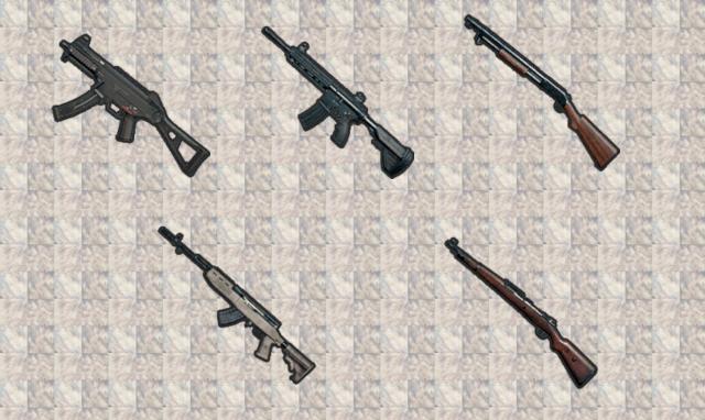 自分にあった武器