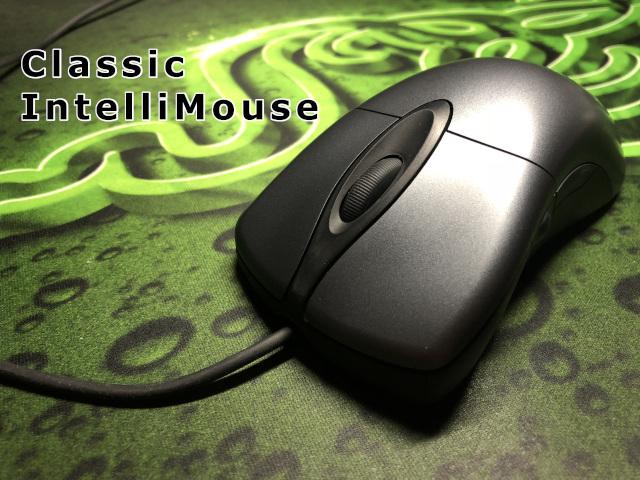 強化されて復活!?IE3.0復刻版「Microsoft Classic IntelliMouse」