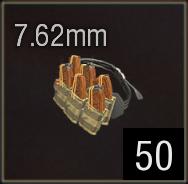 7.62mm