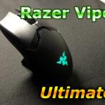 Razer Viper Ultimateをレビュー