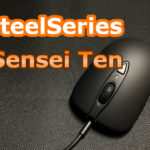 SteelSeries Sensei Tenをレビュー