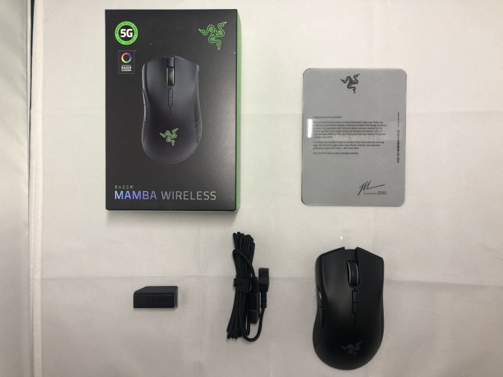 Razer Mamba Wirelessの中身