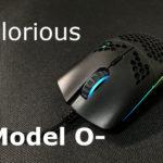 Glorious Model O-をレビュー