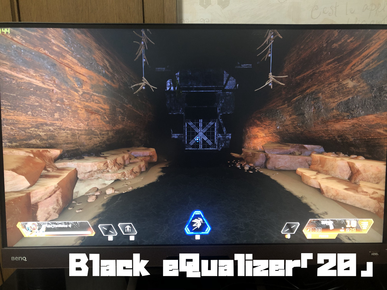 Black eQualizer