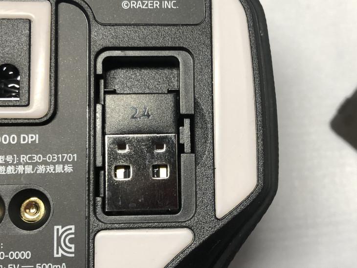 無線接続と充電方法2