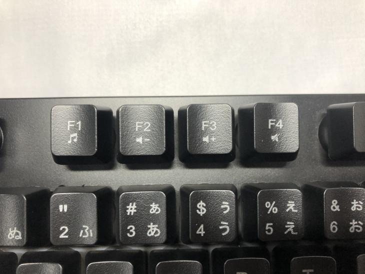 ファンクションキーF1~F4