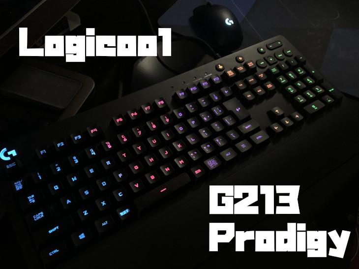 Logicool G213 Prodigyをレビュー