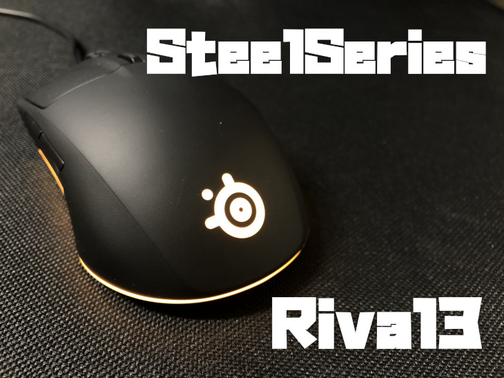 SteelSeries Rival3をレビュー