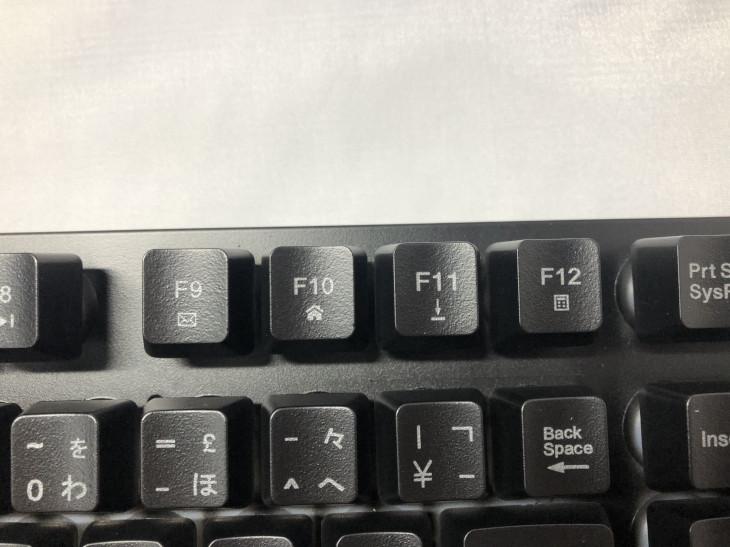 ファンクションキーF9~F12