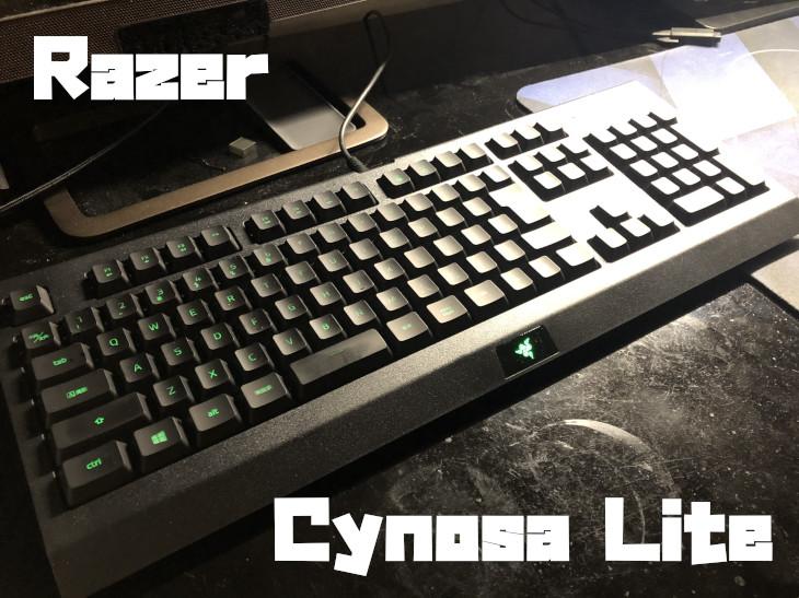 Razer Cynosa Liteをレビュー