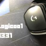 Logicool G331をレビュー