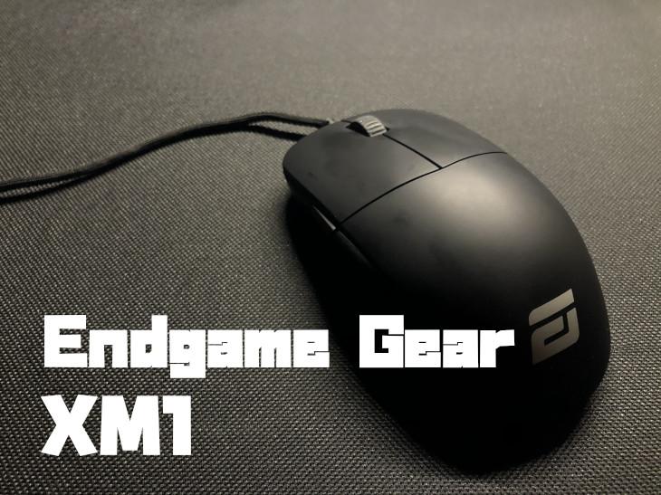 Endgame Gear XM1をレビュー
