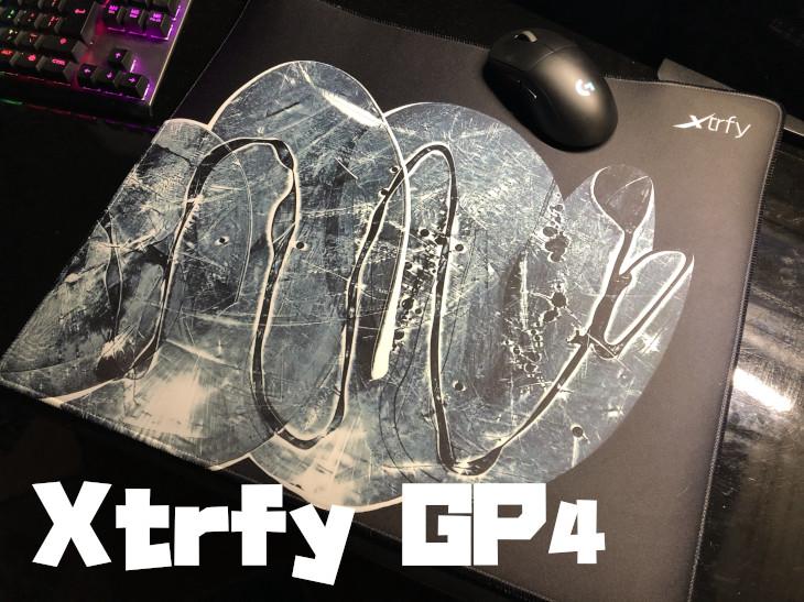 Xtrfy GP4をレビュー