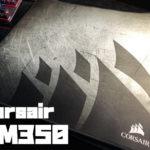 Corsair MM350をレビュー