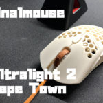 Finalmouse Ultralight 2 - Cape Townをレビュー