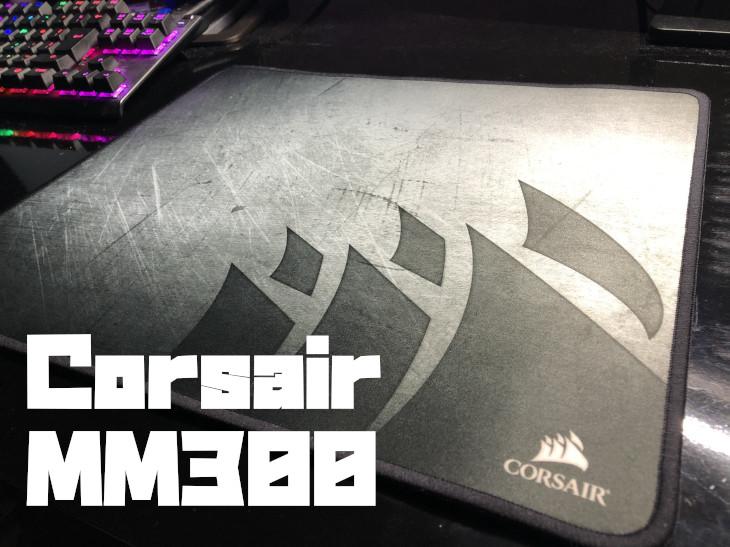 Corsair MM300をレビュー