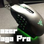 Razer Naga Proをレビュー