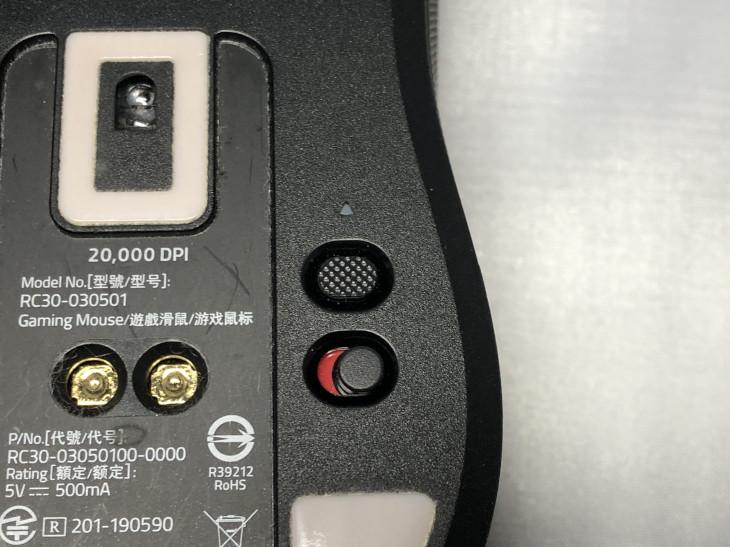 プロファイルボタン