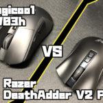 Logicool G703h VS Razer DeathAdder V2 Pro