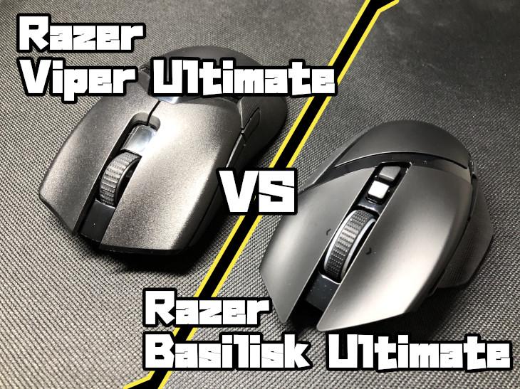 Razer Viper Ultimate VS Razer Basilisk Ultimate