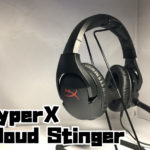 HyperX Cloud Stingerをレビュー