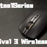 SteelSeries Rival 3 Wirelessをレビュー