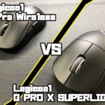 Logicool G PRO X SUPERLIGHT VS Logicool G Pro Wireless