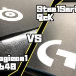 Logicool G640 VS SteelSeries QcK