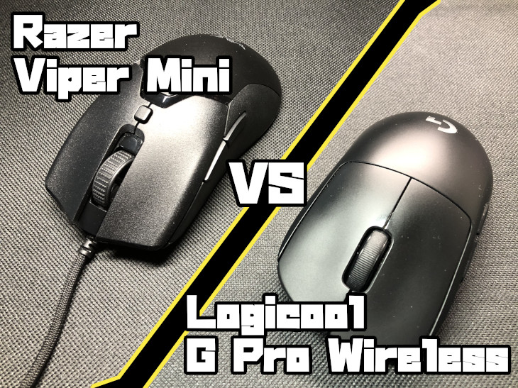 Razer Viper Mini VS Logicool G Pro Wireless
