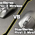 SteelSeries Aerox 3 Wireless VS SteelSeries Rival 3 Wireless