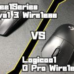 SteelSeries Rival 3 Wireless VS Logicool G Pro Wireless