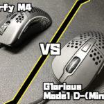 Xtrfy M4 VS Glorious Model D-(Minus)