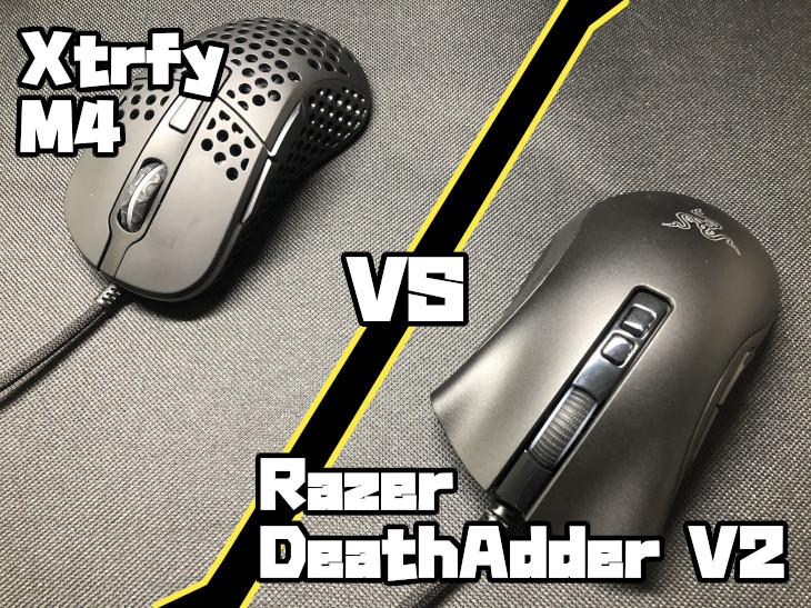 Xtrfy M4 VS Razer DeathAdder V2