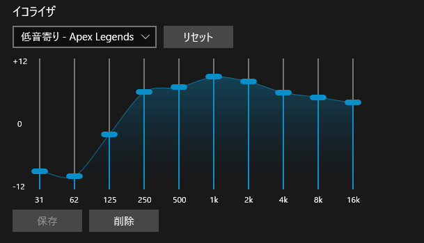 低音寄り- Apex Legends