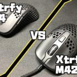 Xtrfy M42 VS Xtrfy M4