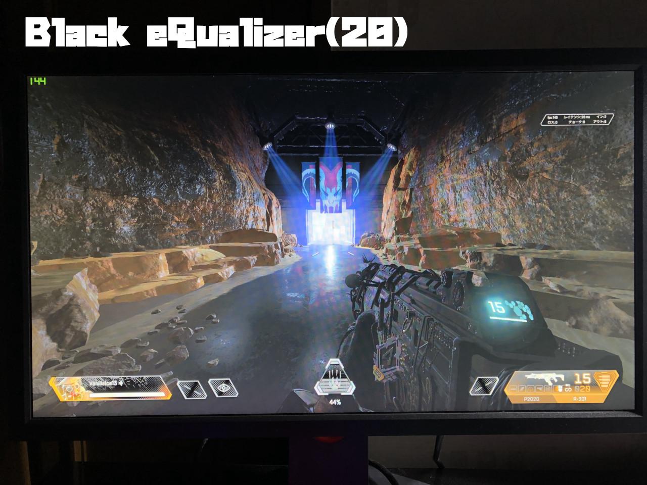 Black eQualizer(20)