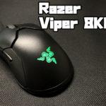 Razer Viper 8KHzをレビュー