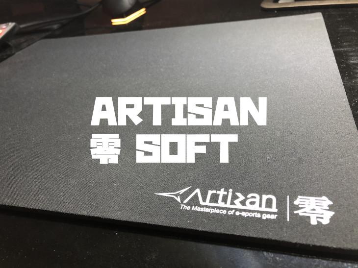 ARTISAN 零 SOFTをレビュー