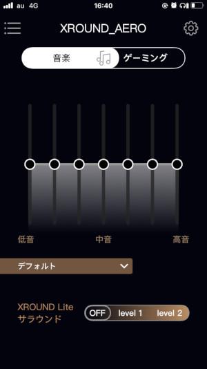 音楽モード