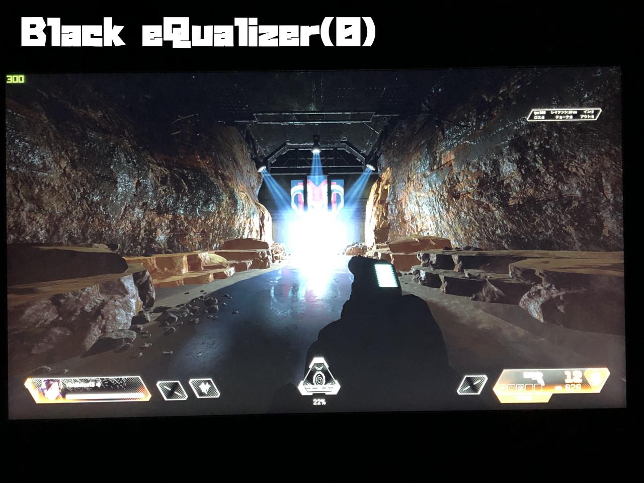 Black eQualizer(0)