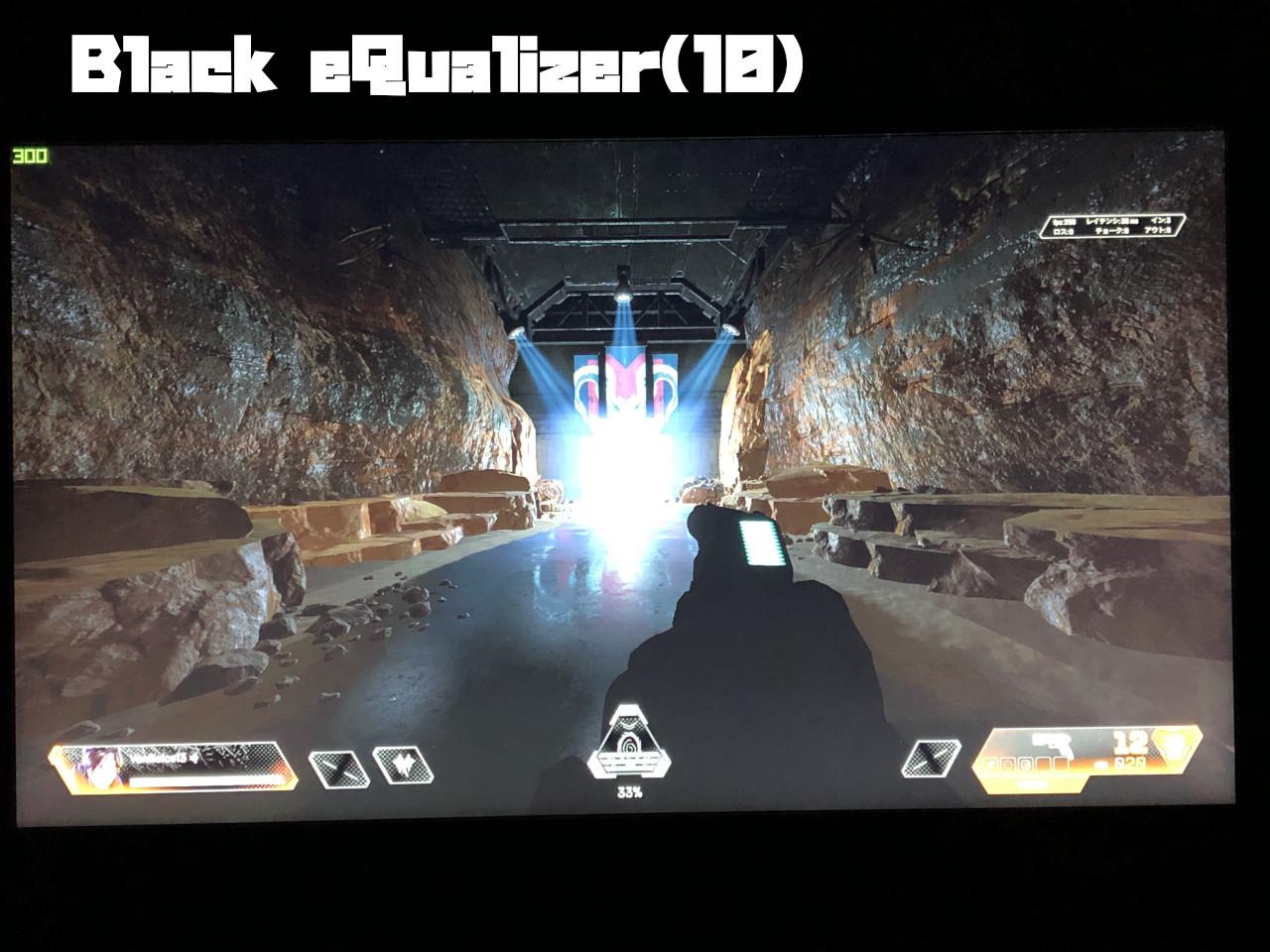 Black eQualizer(10)