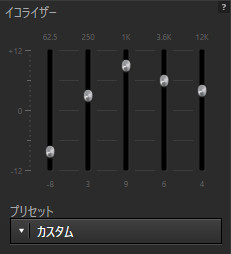 Arctis 5 - Valorant向けイコライザー