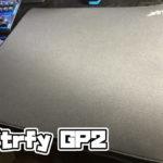Xtrfy GP2をレビュー