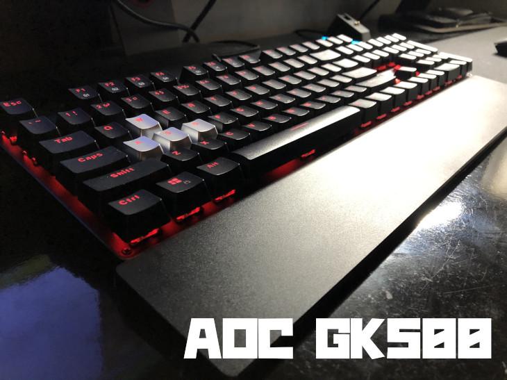 AOC GK500をレビュー