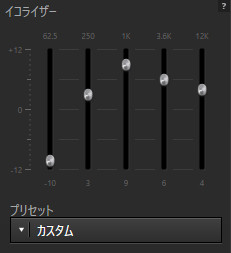 Arctis 5 - Apex Legends向けイコライザー