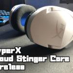 HyperX Cloud Stinger Core Wirelessをレビュー