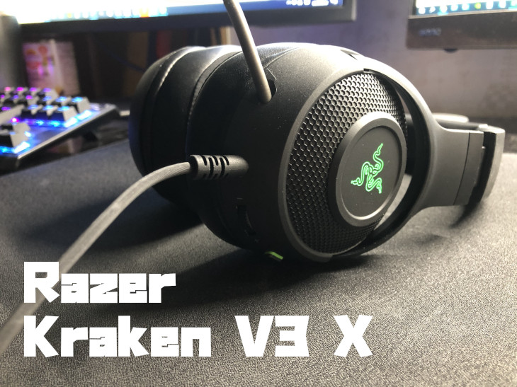 Razer Kraken V3 Xをレビュー