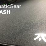 FnaticGear DASHをレビュー