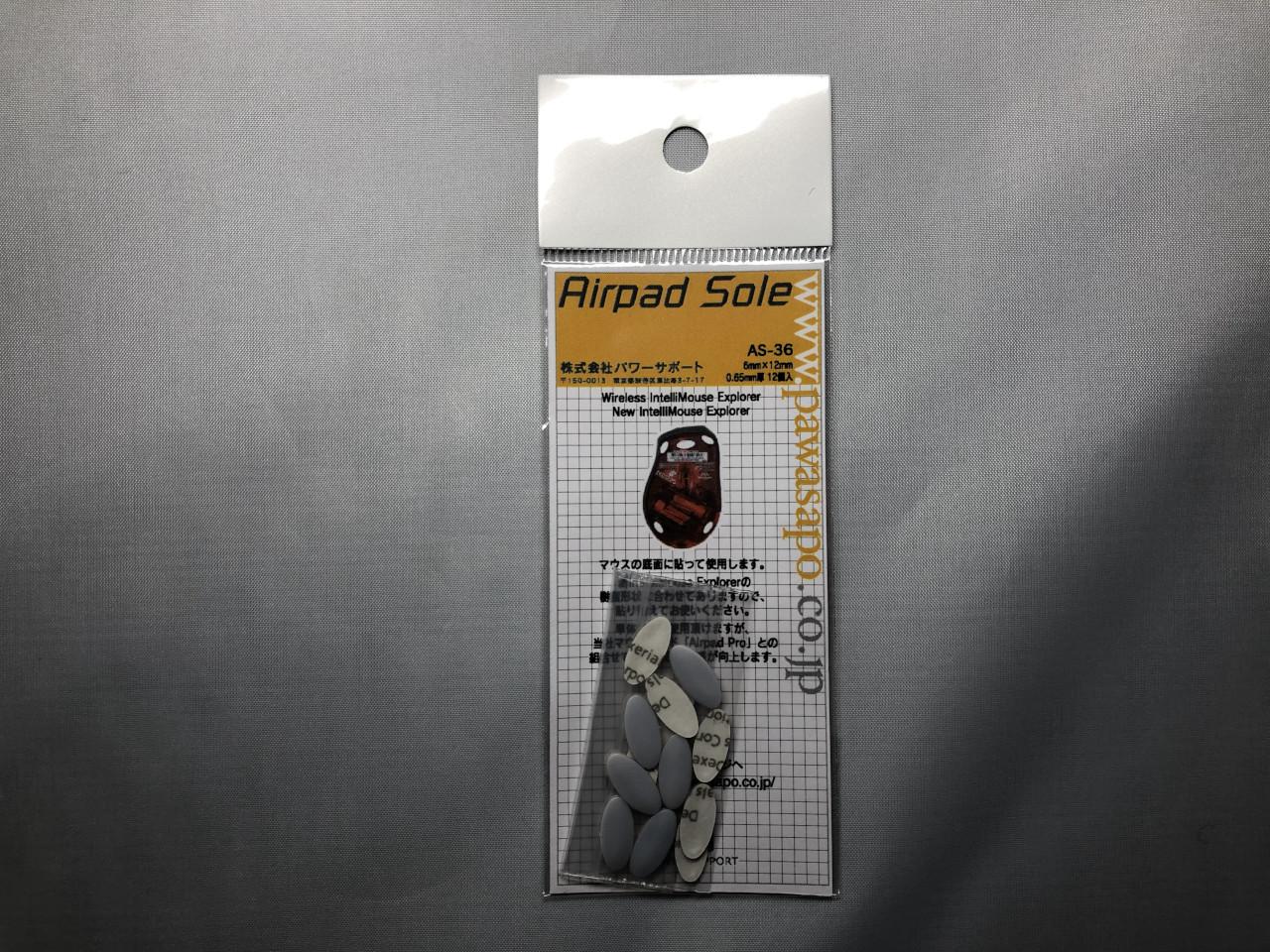 パワーサポート - Airpad Sole(楕円形)
