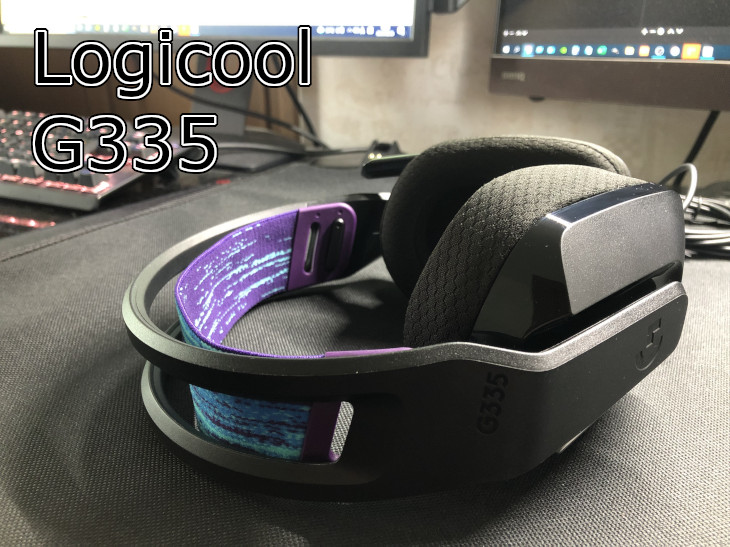Logicool G335をレビュー